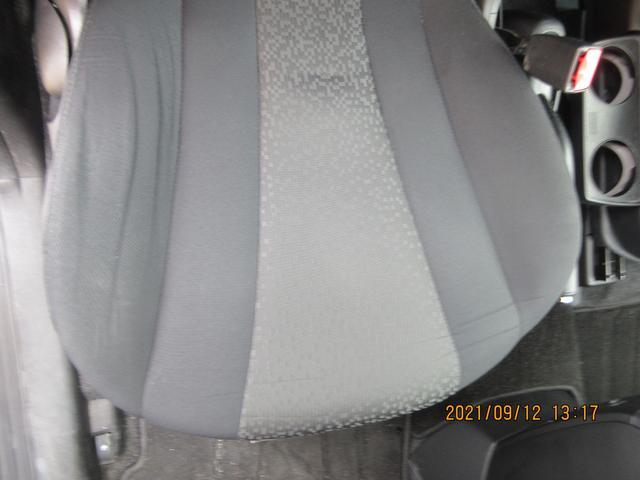 20E 純正SDナビ 純正後席モニター 両側パワスラ ETC 横滑り防止 フルセグTV CD DVD Bluetoothオーディオ  ドライブレコーダー スマートキー(36枚目)