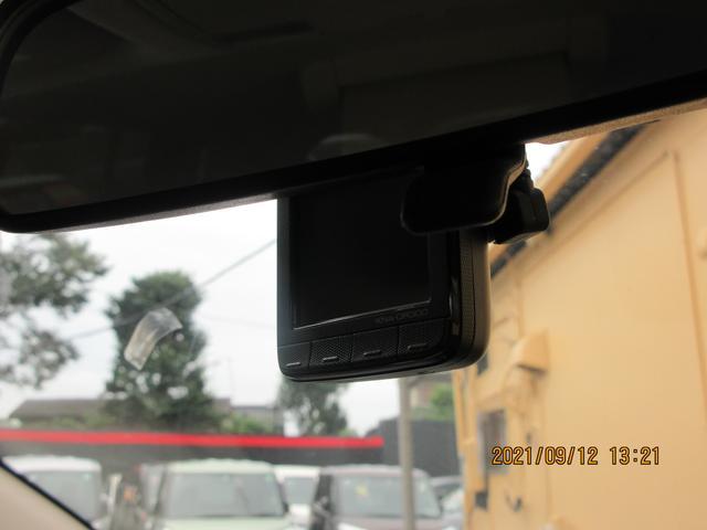 20E 純正SDナビ 純正後席モニター 両側パワスラ ETC 横滑り防止 フルセグTV CD DVD Bluetoothオーディオ  ドライブレコーダー スマートキー(60枚目)