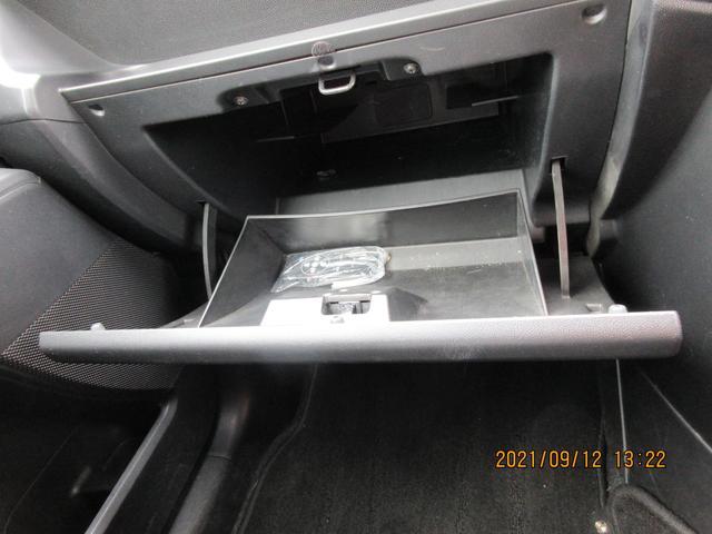 20E 純正SDナビ 純正後席モニター 両側パワスラ ETC 横滑り防止 フルセグTV CD DVD Bluetoothオーディオ  ドライブレコーダー スマートキー(62枚目)
