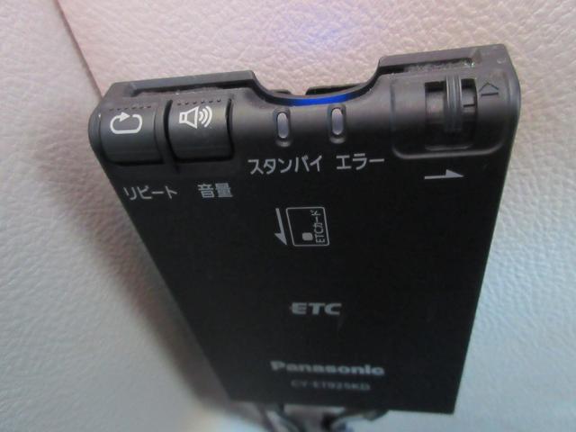 G ワンオーナー 両側パワースライドドア 純正SDナビ フルセグ Bluetooth接続 アイドリングストップ 衝突軽減ブレーキ レーンアシスト オートハイビーム ETC LEDヘッドライト(11枚目)