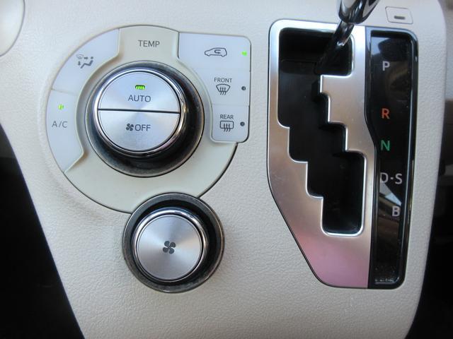 G ワンオーナー 両側パワースライドドア 純正SDナビ フルセグ Bluetooth接続 アイドリングストップ 衝突軽減ブレーキ レーンアシスト オートハイビーム ETC LEDヘッドライト(59枚目)