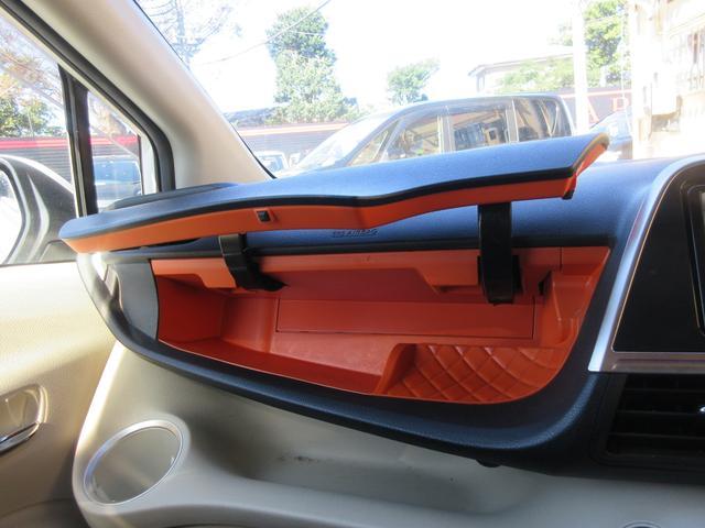 G ワンオーナー 両側パワースライドドア 純正SDナビ フルセグ Bluetooth接続 アイドリングストップ 衝突軽減ブレーキ レーンアシスト オートハイビーム ETC LEDヘッドライト(60枚目)