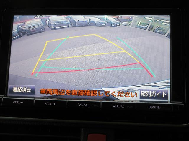 ハイブリッドGi 純正SDナビ 純正後席モニター モデリスタエアロ 両側パワスラ Bカメラ ETC フルセグ 横滑り防止 ステアスイッチ シートヒーター スマートキー オートライト 前後ドライブレコーダー LED(10枚目)