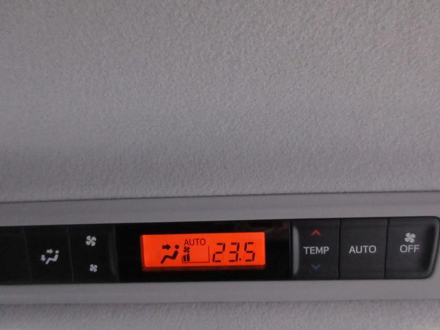 ハイブリッドGi 純正SDナビ 純正後席モニター モデリスタエアロ 両側パワスラ Bカメラ ETC フルセグ 横滑り防止 ステアスイッチ シートヒーター スマートキー オートライト 前後ドライブレコーダー LED(55枚目)