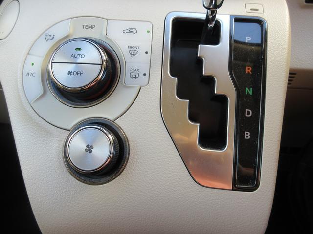 ハイブリッドG 純正SDナビ 地デジ CD/DVD・BT 両側パワスラ ETC バックカメラ 横滑り防止 LEDヘッドライト オートライト 車線逸脱防止警報 衝突軽減ブレーキ PUSHスタート スマートキー(62枚目)
