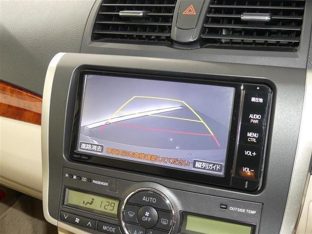 A15 Gプラスパッケージ サイドエアバッグ メモリーナビ 地デジ DVD再生 純正アルミ HIDヘッドライト スマートキー 盗難防止装置 ETC バックモニター ワンオーナー(15枚目)