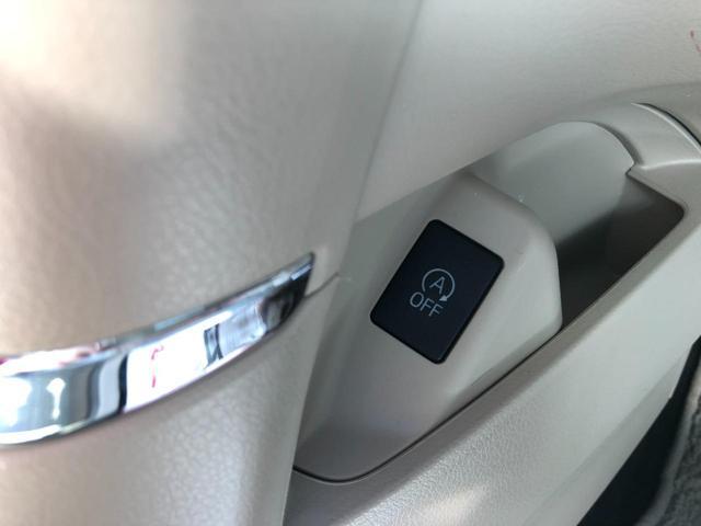 A15 Gプラスパッケージ サイドエアバッグ メモリーナビ 地デジ DVD再生 純正アルミ HIDヘッドライト スマートキー 盗難防止装置 ETC バックモニター ワンオーナー(31枚目)