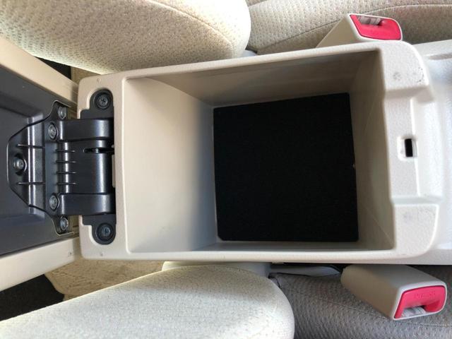 A15 Gプラスパッケージ サイドエアバッグ メモリーナビ 地デジ DVD再生 純正アルミ HIDヘッドライト スマートキー 盗難防止装置 ETC バックモニター ワンオーナー(33枚目)
