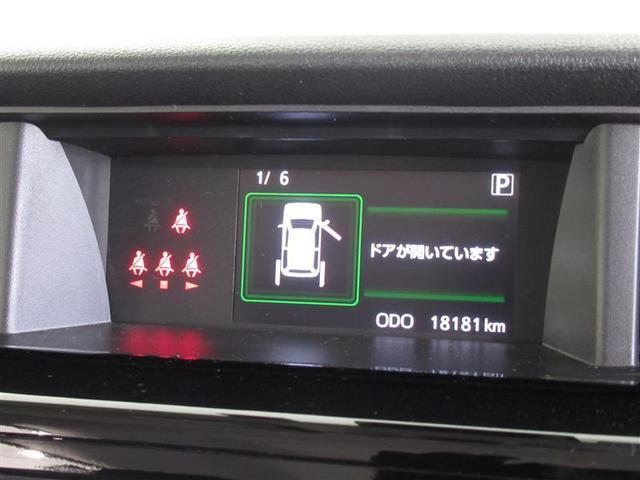 カスタムG-T 地デジ 両側自動ドア DVD メモリ-ナビ 衝突軽減システム ABS LEDヘッドライト イモビライザー クルーズコントロール AW ETC ドライブレコーダー スマートキ- ワンオーナー キーレス(9枚目)