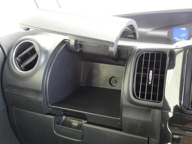 カスタムX 地デジTV ETC車載器 DVD再生可 AC アルミ メモリナビ ABS 盗難防止装置 パワステ ベンチシート キセノンヘッドライト キ-フリ- ナビ・テレビ パワースライドD CDステレオ(15枚目)