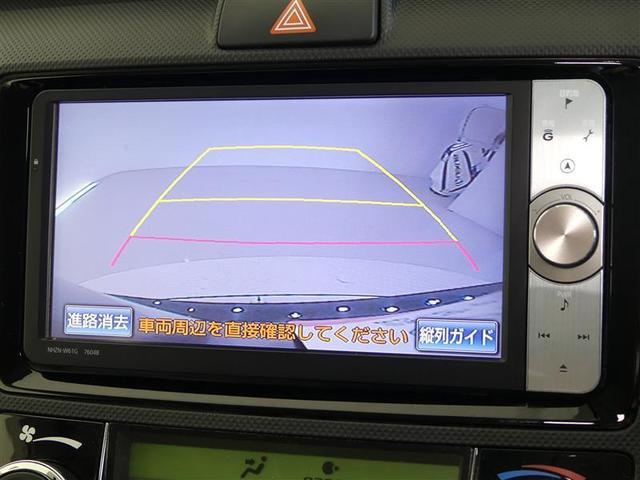 1.5G CD キーレス DVD再生 フルセグ ETC ABS 記録簿 HDDナビ オートエアコン 横滑り防止装置 バックガイドモニター TVナビ(11枚目)
