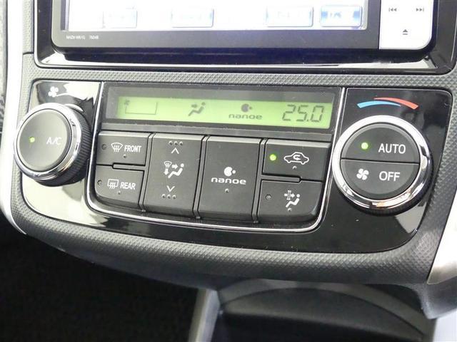 1.5G CD キーレス DVD再生 フルセグ ETC ABS 記録簿 HDDナビ オートエアコン 横滑り防止装置 バックガイドモニター TVナビ(13枚目)