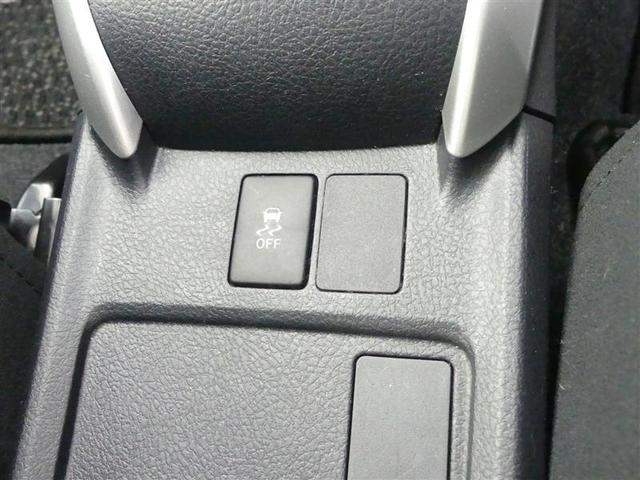1.5G CD キーレス DVD再生 フルセグ ETC ABS 記録簿 HDDナビ オートエアコン 横滑り防止装置 バックガイドモニター TVナビ(15枚目)