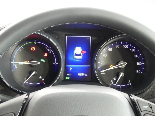G LEDエディション 半革 ワンオーナ LEDヘッド スマートキー AW イモビライザー ABS CD キーレス レーダークルーズC 横滑り防止 衝突回避支援ブレーキ ETC付 オートエアコン(5枚目)