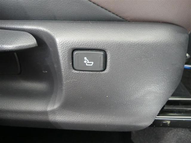 G LEDエディション 半革 ワンオーナ LEDヘッド スマートキー AW イモビライザー ABS CD キーレス レーダークルーズC 横滑り防止 衝突回避支援ブレーキ ETC付 オートエアコン(8枚目)