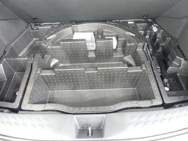 G LEDエディション 半革 ワンオーナ LEDヘッド スマートキー AW イモビライザー ABS CD キーレス レーダークルーズC 横滑り防止 衝突回避支援ブレーキ ETC付 オートエアコン(11枚目)
