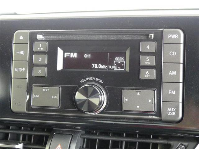 G LEDエディション 半革 ワンオーナ LEDヘッド スマートキー AW イモビライザー ABS CD キーレス レーダークルーズC 横滑り防止 衝突回避支援ブレーキ ETC付 オートエアコン(12枚目)