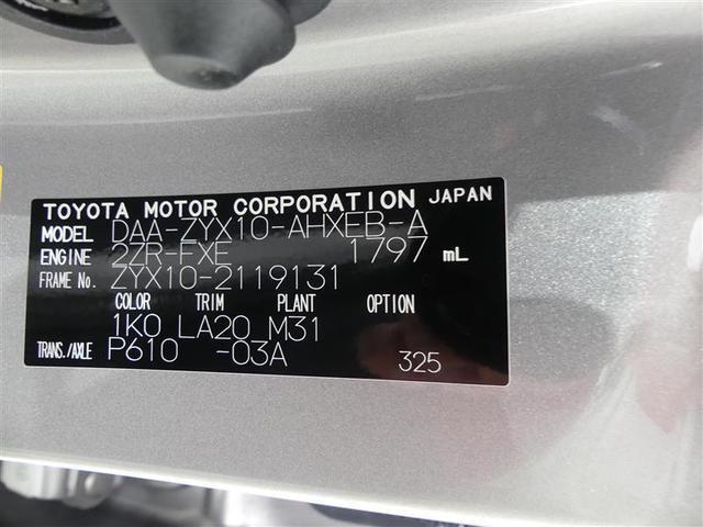 G LEDエディション 半革 ワンオーナ LEDヘッド スマートキー AW イモビライザー ABS CD キーレス レーダークルーズC 横滑り防止 衝突回避支援ブレーキ ETC付 オートエアコン(20枚目)