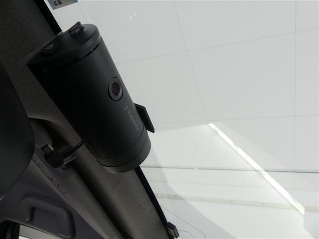 F キーフリー ナビ/TV バックモニター付き パワーウィンドウ ETC付き 1セグ メモリナビ マニュアルエアコン ドライブレコーダー エアバッグ パワステ デュアルエアバッグ ABS 点検記録簿(11枚目)