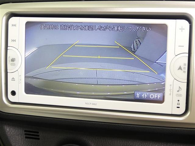 F キーフリー ナビ/TV バックモニター付き パワーウィンドウ ETC付き 1セグ メモリナビ マニュアルエアコン ドライブレコーダー エアバッグ パワステ デュアルエアバッグ ABS 点検記録簿(13枚目)