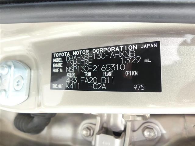 F キーフリー ナビ/TV バックモニター付き パワーウィンドウ ETC付き 1セグ メモリナビ マニュアルエアコン ドライブレコーダー エアバッグ パワステ デュアルエアバッグ ABS 点検記録簿(20枚目)