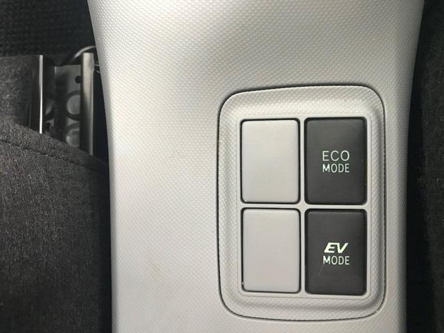 ドライブモードを切り替え可能です。