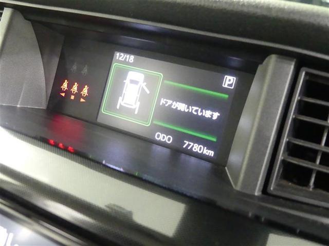 G S フルセグTV メモリーナビ クルコン ETC(14枚目)