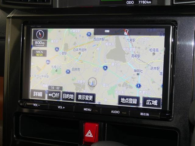 G S フルセグTV メモリーナビ クルコン ETC(15枚目)