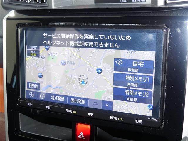 G コージーエディション フルセグTV メモリナビ クルコン(14枚目)