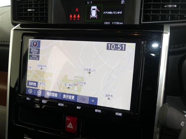 G コージーエディション 両側電動スライドドア フルセグTV(14枚目)