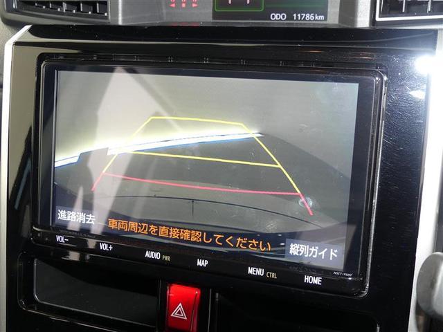 G コージーエディション 両側電動スライドドア フルセグTV(15枚目)
