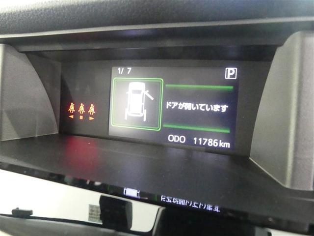 G コージーエディション 両側電動スライドドア フルセグTV(16枚目)
