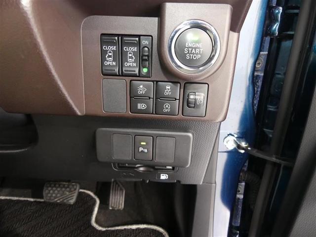 G コージーエディション 両側電動スライドドア フルセグTV(17枚目)