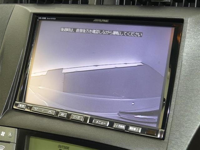 S フルセグTV HDDナビ バックカメラ ワンオーナー(15枚目)