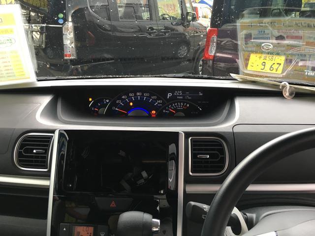 ダイハツ タント カスタムX 届出済未使用車 電動スライドドア ナビ付パック