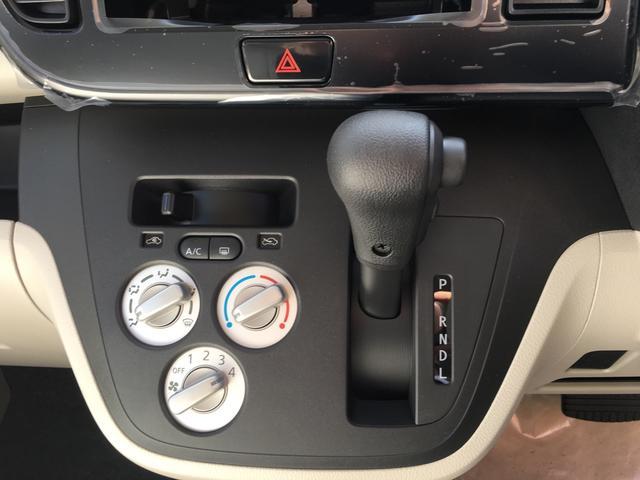 日産 デイズルークス S 届出済未使用車 エアコン パワステ パワーウィンドウ