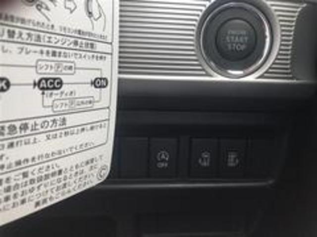 ハイブリッドGS片側電動ドアLEDライトスマートキー(36枚目)