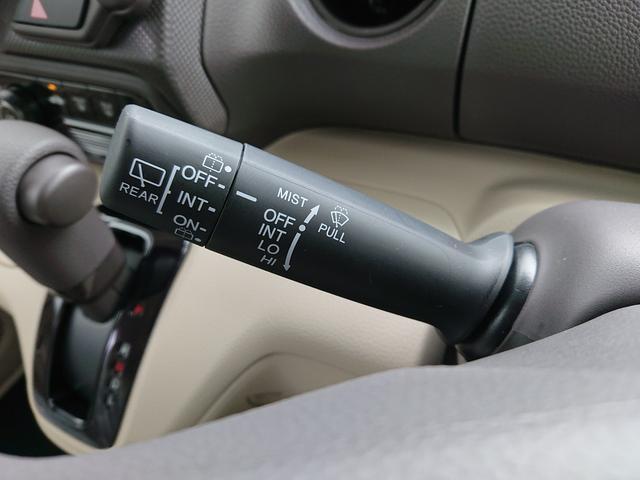 Gホンダセンシング クルーズコントロール ETC スマートキー バックカメラ(26枚目)