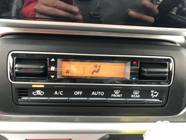 ハイブリッドXZ 両側自動スライドドア スマートキー スズキセーフティサポート LEDヘッドライト シートヒーター(5枚目)