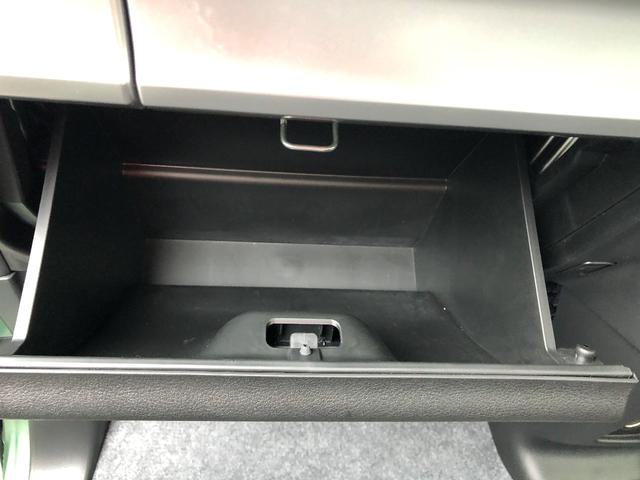 ハイブリッドXZ 両側自動スライドドア スマートキー スズキセーフティサポート LEDヘッドライト シートヒーター(32枚目)