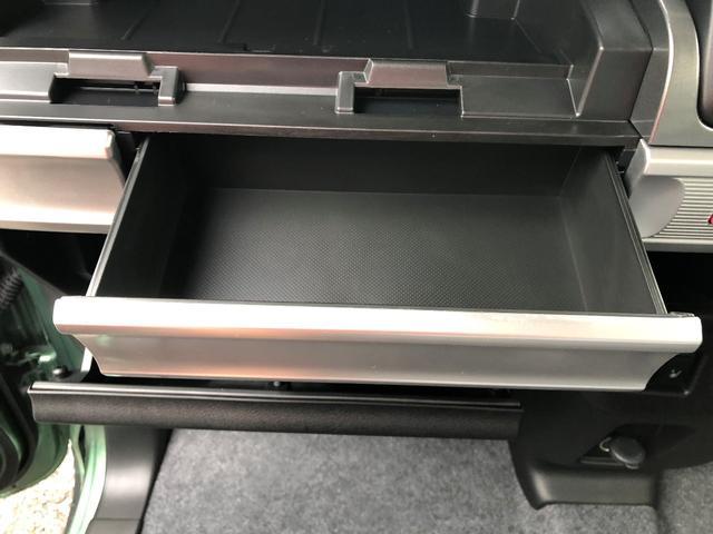 ハイブリッドXZ 両側自動スライドドア スマートキー スズキセーフティサポート LEDヘッドライト シートヒーター(33枚目)
