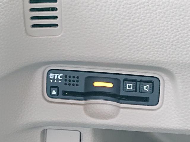 Gホンダセンシング 衝突被害軽減 スマートキー ETC バックカメラ(20枚目)