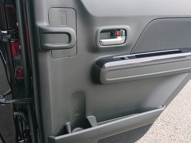 ハイブリッドX スズキセーフティサポート スマートキー シートヒーター(30枚目)