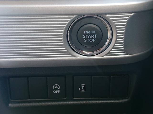 ハイブリッドGS スズキセーフティサポート 片側電動スライドドア 運転席シートヒーター クルーズコントロール スマートキー(21枚目)