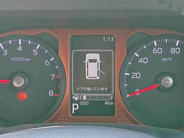 G スマートアシストIII スマートキー LEDヘッドライト LEDフォグライト 運転席助手席シートヒーター 届出済未使用車(26枚目)