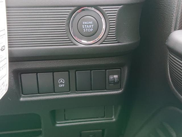 ハイブリッドG スズキセーフティサポート スマートキー オートエアコン アイドリングストップ 届出済未使用車 後退時衝突被害軽減システム(13枚目)