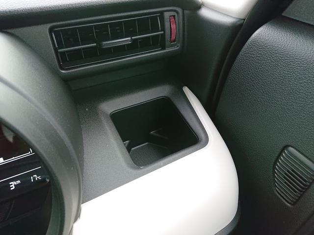 ハイブリッドG スズキセーフティサポート スマートキー オートエアコン アイドリングストップ 届出済未使用車 後退時衝突被害軽減システム(25枚目)