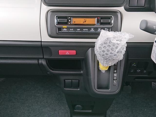 ハイブリッドG スズキセーフティサポート スマートキー オートエアコン アイドリングストップ 届出済未使用車 後退時衝突被害軽減システム(28枚目)