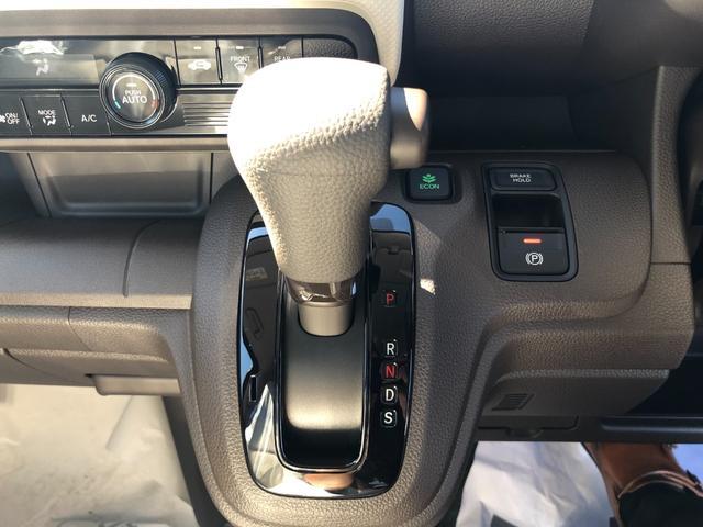 Gホンダセンシング 衝突被害軽減ブレーキ装着車・キーレスプッシュスタート・オートエアコン・電動パーキング・充電用USB端子・オーディオレス仕様(20枚目)