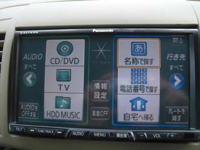 12E ワンオーナー HDDナビ Bカメラ インテリキー(6枚目)